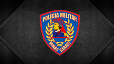 Polícia Militar de Minas Gerais - Soldado
